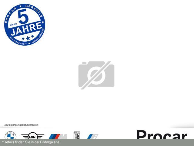 BMW 650i xDrive Coupe M Sportpaket Adaptive Drive, Jahr 2017, Benzin
