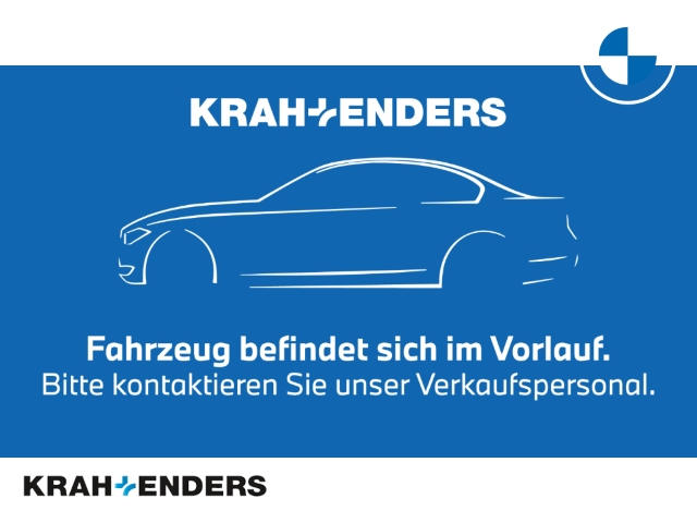 BMW X6 M HUD+LED+HarmanKardon+SD+Rückfahrkam.+21'', Jahr 2018, Benzin