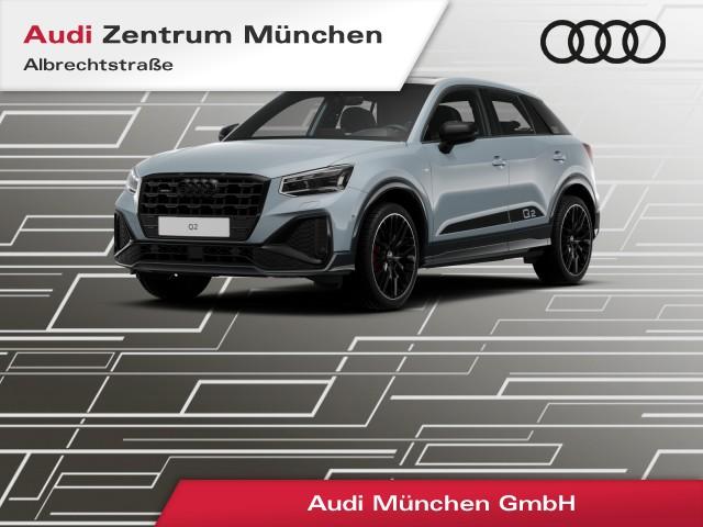 "Audi Q2 35 TDI qu. S line edition one B&O Pano Virtual MatrixLED Leder Assistenz 19"" S tronic, Jahr 2020, diesel"