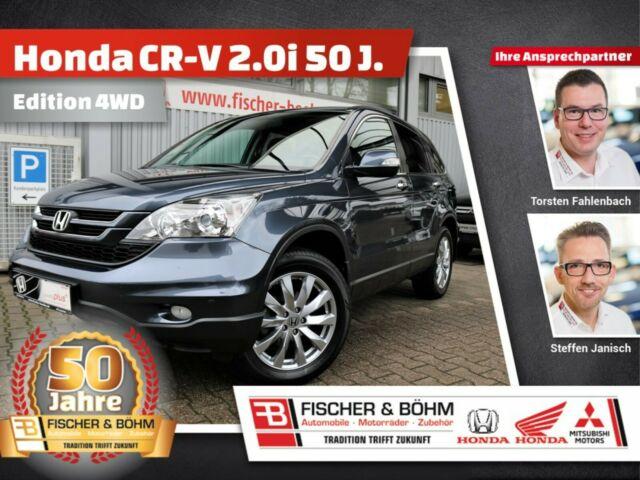 Honda CR-V 2.0i 50 Jahre Edition - 4WD mit Alcantara, Jahr 2012, petrol