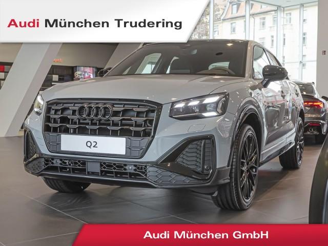 "Audi Q2 35 TFSI S line edition one B&O Pano Virtual MatrixLED Navi Leder 19"" Assistenz R-Kamera S tronic, Jahr 2021, petrol"