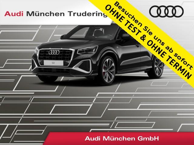 "Audi Q2 35 TFSI S line B&O Pano Virtual MatrixLED ACC 19"" R-Kamera S tronic, Jahr 2021, petrol"