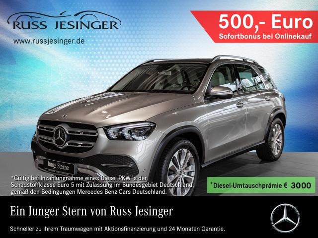 Mercedes-Benz GLE 300 d 4M +360°+STANDHZG +MULTIBEAM+NAVI+HUD+, Jahr 2019, Diesel