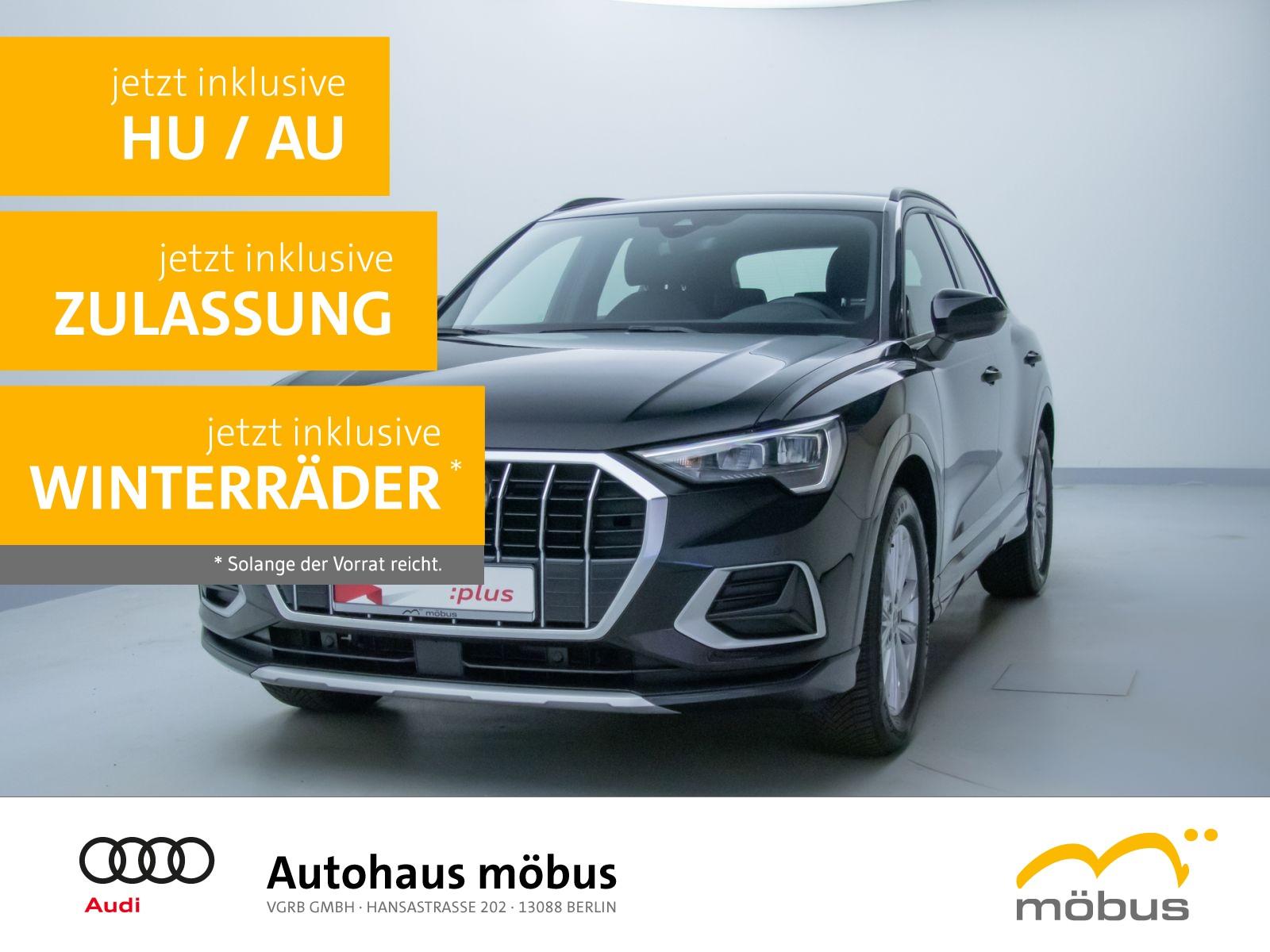 Audi Q3 advanced 35 TDI*S-TRO*NAV*AVC*PDC*ACC*KLIM*BT, Jahr 2020, Diesel