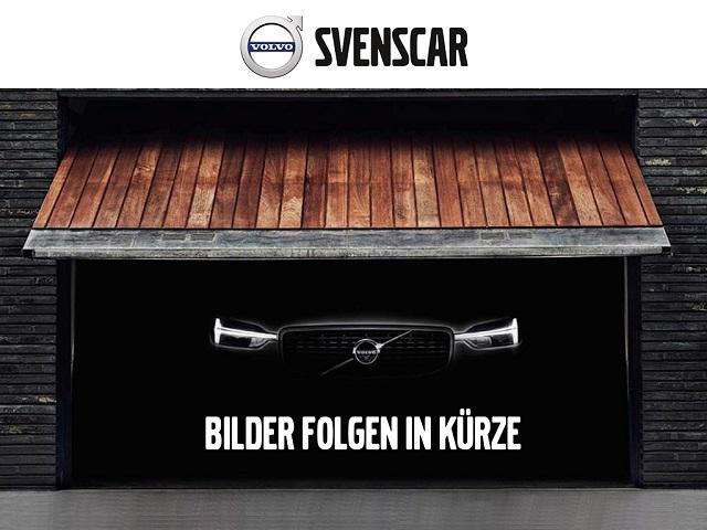 Volvo XC 60 Momentum 2WD D3 Dyn. Kurvenlicht LED-Tagfahrlicht Beheizb. Frontsch. Multif.Lenkrad, Jahr 2015, Diesel