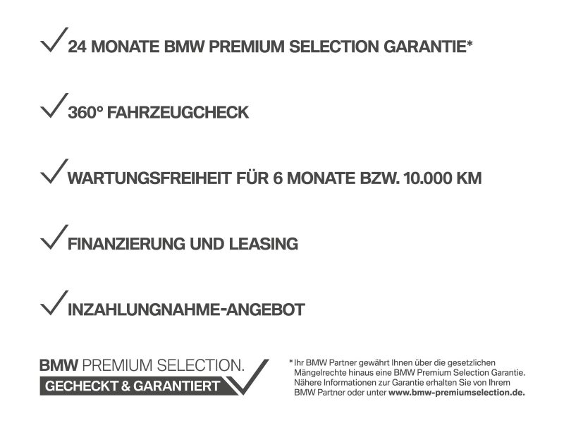 BMW M2 Coupé Euro 6 Navi Prof PDC Klima Sitzheizung LED Speed Limit Info Tempomat Lichtpaket, Jahr 2018, Benzin