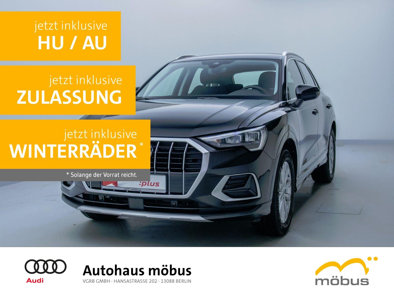 Audi Q3 35 TFSI advanced S-TRO*AHK*ACC*PDC*AVC*SHZ*BT, Jahr 2020, Benzin