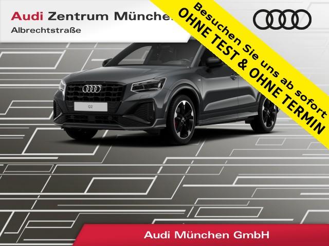 Audi Q2 35 TFSI S line Virtual MatrixLED Dynamikpaket Navi Teilleder R-Kamera S tronic, Jahr 2021, Benzin