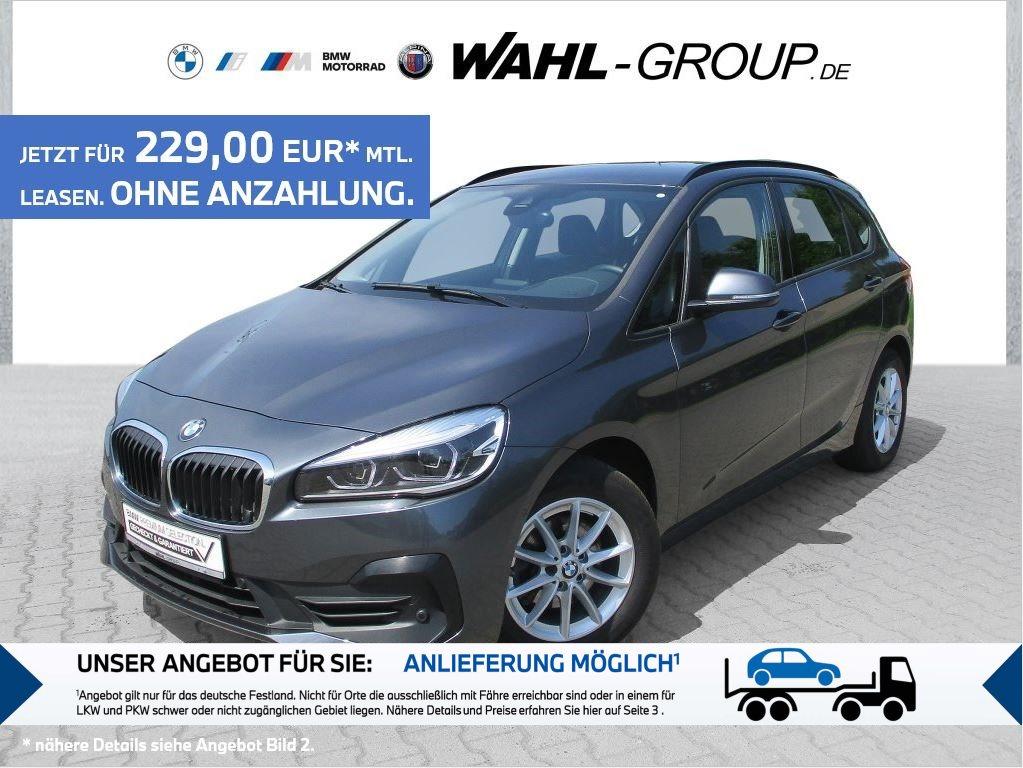 BMW 216 finanzieren